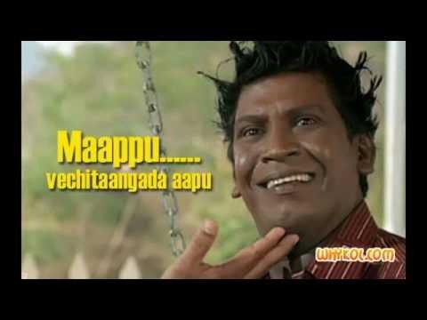 vadivelu famous dialogues spread-ed on social media