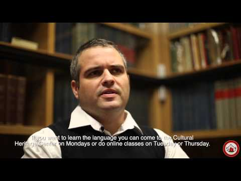 Learning the Language with Justin Neely
