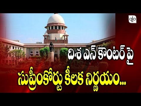 Supreme Court Key