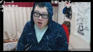 2018/01/25(木) 24:03開場 24:04開演 来場数10167 コメ数23940 ▽石川...