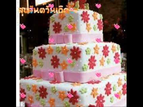 happy birthday to joy