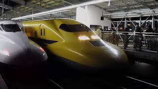78・200126923形T4編成のぞみ検測4985A・新神戸発車