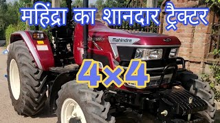Mahindra Tractor Novo 655 Di 4WD Specifications 65 HP  Price in India, Mahindra tractor review
