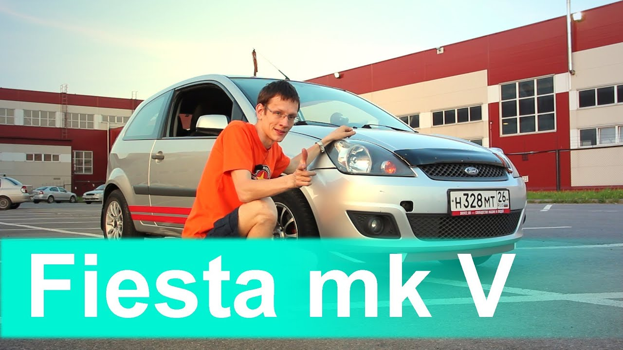Fiesta Mk7 vs Citroen C4 VTS 1.6 Fly   By !!