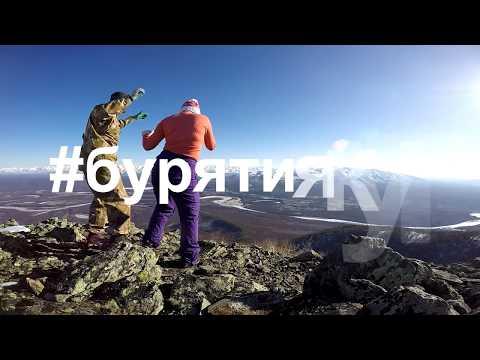 знакомства г северобайкальск