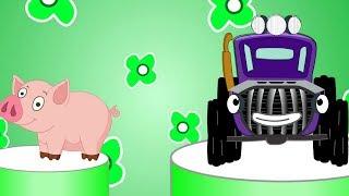 Синий трактор едет и везет животных! Все песенки про трактор и машинки!