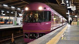 485系和式電車「宴」@武蔵野線21081013