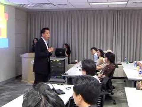AdSense Korea Publisher Seminar(6/20/2007) - Introduction