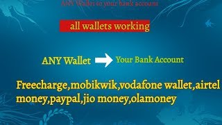 [Online wallets--to bank]How To Transfer Money From Your Wallet To Your BANK
