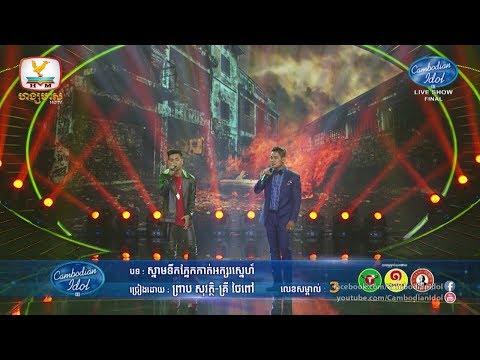 Cambodian Idol Season 3 Live Show Final | Preap Sovath ft Kry THai Pov - Snam Toek Pnek Kat Aksor Sn