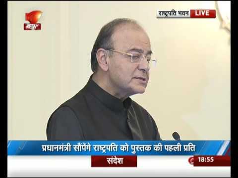 FM Arun Jaitley addresses a book presentation event at Rashtrapati Bhawan