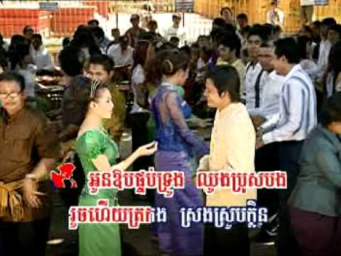 Happy Khmer New Year 2009!!-RMH Vol.146#2