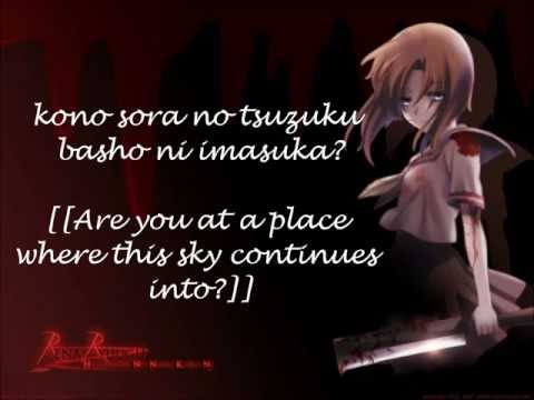 Dear You - Japanese and English Lyrics