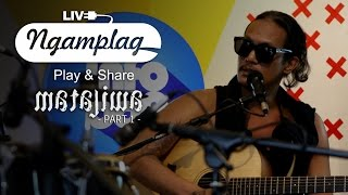 Video NGAMPLAG - Matajiwa - Semesta [Part 1] download MP3, 3GP, MP4, WEBM, AVI, FLV Maret 2018