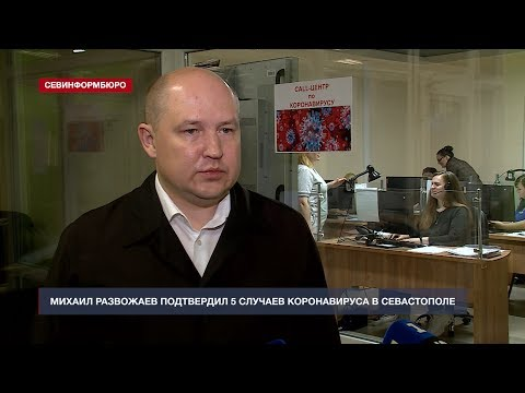 Основные события недели в Севастополе – 23 - 29 марта