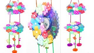 Paper & Old CD Wall Hanging | How to Make Wall Hanging With CD | Best Out Of Waste