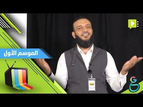 عبدالله الشريف   حلقة 24   بلحة 97