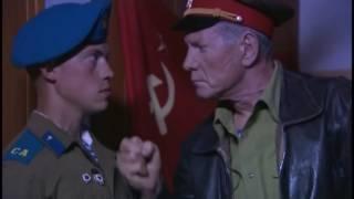 Десантный Батя. Фильм о генерале Маргелове