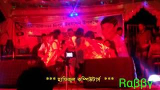 Band Kamre mmain Pyar Karenge Rαββγ c