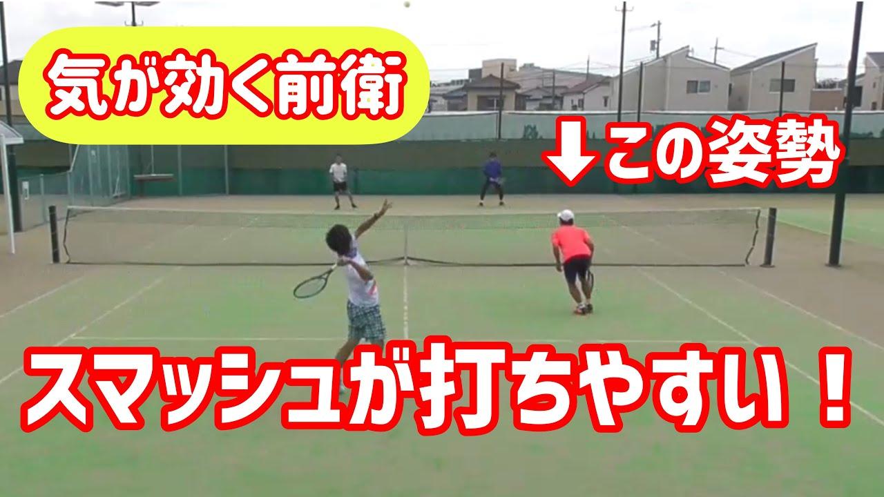 【また組みたい!前衛の特徴】テニス スマッシュを打つペアをさりげなくサポート