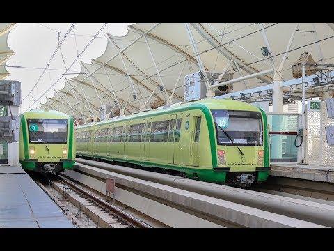 Download HAJJ METRO TRAIN, Mina to Arafat Train,  Al Mashaaer Al Mugaddassah Metro line, MASHAEER TRAIN