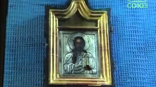Выставка старинной церковной утвари в Кишиневе(Выставка старинной церковной утвари открылась в Кишинёвском Национальном музее этнографии и естественной..., 2014-06-06T10:43:27.000Z)