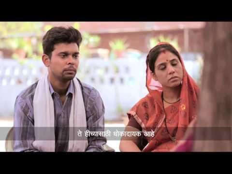 Diet during Pregnancy - Marathi