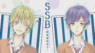 「SSB―超青春姉弟s―」のCM