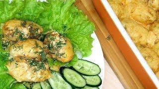 Молодой картофель запеченный в духовке со сметаной и сыром