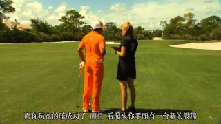 Bushnell Golf Rickie Fowler (Traditional Chinese)