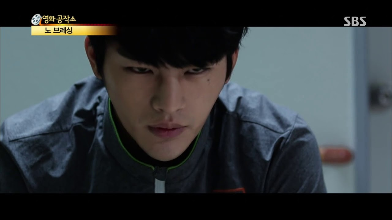Массаж видео смотреть азиатские фильмы
