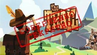The Trail | Обзор на СЕКРЕТЫ игры (НЕ ВЗЛОМ !)