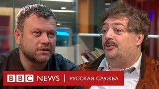 Дмитрий Быков о пользе ненависти, Грете Тунберг как олицетворении России и вечной молодости