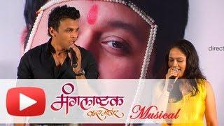 Sar Sukhachi Shravani - Superhit Romantic Song - Mangalashtak Once More - Abhijeet, Bela