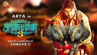Aranmanai 3 Tamil Movie Update | Sundar C | Vivek | Yogi Babu | Satya | Sun Pictures - 20-01-2019 Tamil Cinema News