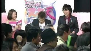 ヌキ天のネギッコ第2週目です。2009年1月21日放送。曲は「恋するねぎっ...
