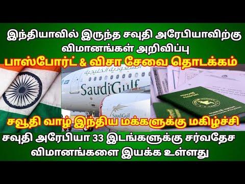 Saudi Airlines New Update   International Flight Resumption Schedule   Saudi New E - Visa & Passport