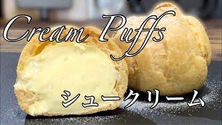 Cream PuffsCustard Cream Recipe シュークリームの作り方
