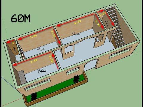 تصميم منزل مساحة 60 متر مربع ابعاد 12 متر واجهة على 5 متر عمق الطابق الارضي Youtube