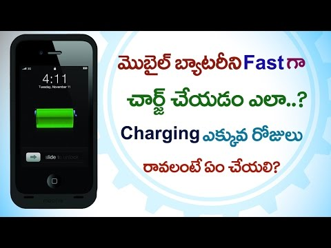 phone charging | how to charge your phone faster | save battery | in Telugu | by patan