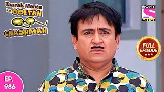 Taarak Mehta Ka Ooltah Chashmah - Full Episode 986 - 05th  March , 2018