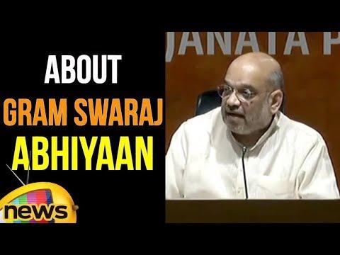 BJP President Amit Shah on Gram Swaraj Abhiyaan | Mango News