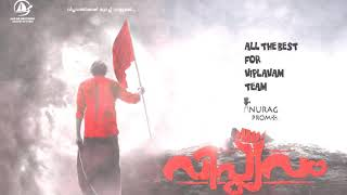 VIPLAVAM _upcoming Malayalam_movie small promo design by ANURAG ANUGRAH