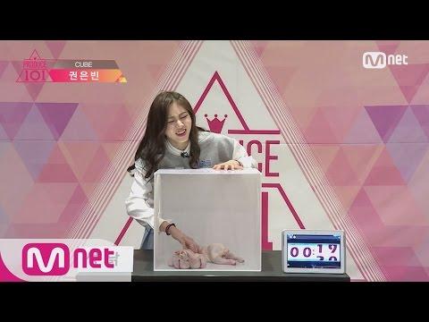 [Produce 101] Cube_Kwon Eun Bin, Lee Yoon Seo, Jeon So Yeon @Hidden Box EP.01 20160122