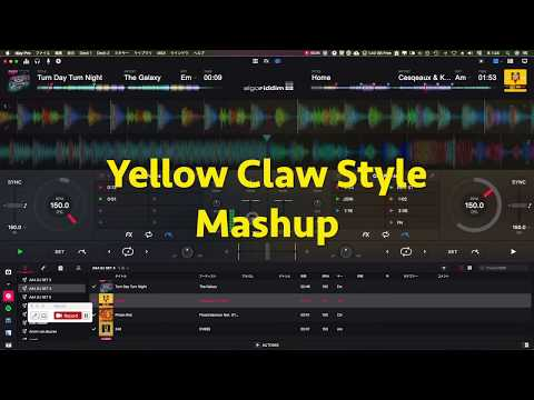Yellow Claw Style Mashup!! Turn Day Turn Night-Home-Prison Riot-24K-P.S.A.[How To Make It Mashup]