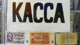 Наличные деньги - документооборот в компании(Какие денежные средства оформляются при оформлении главной кассовой книги и отчета кассира при учет счета..., 2013-02-13T18:11:42.000Z)