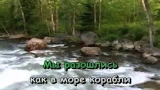 Download Караоке   Валерия   Не обижай меня Mp3 and Videos