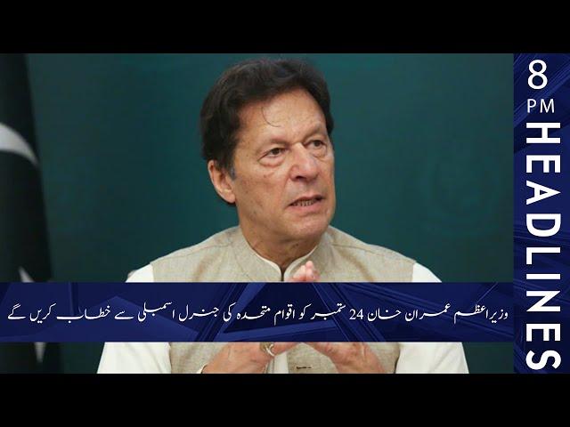 8 PM News Headlines   20-September-2021   Faiz News