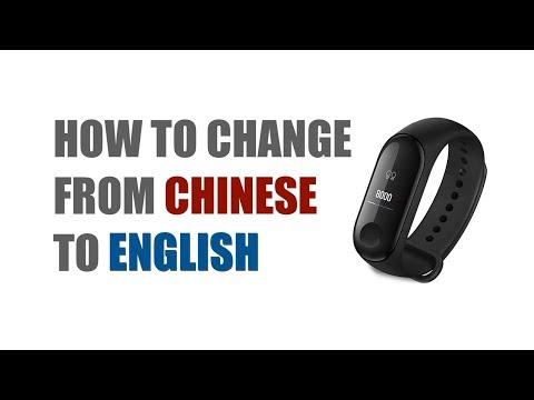 Xiaomi Mi Band 3 | How to Change language...
