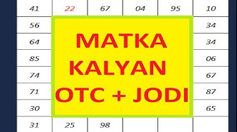 MATAKA KALYAN 19-03-2020 KALYAN OPEN  STRONG LINE FIX JODI मटका कलि तय जोडी